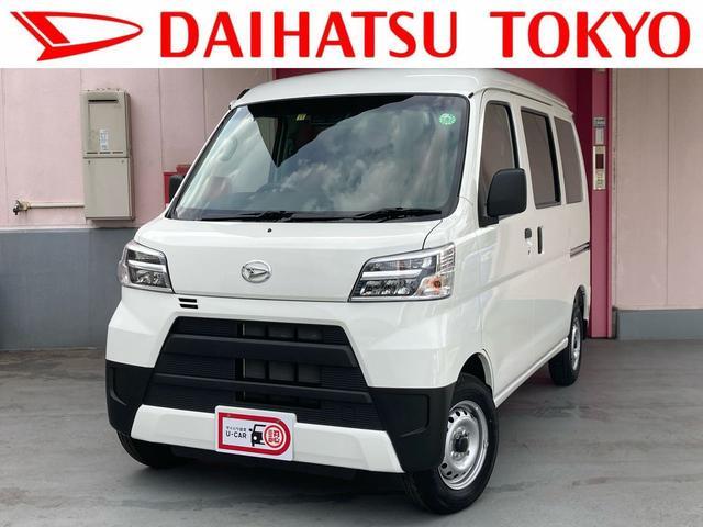 ダイハツ デラックスSAIII  代車アップ スマートアシスト3 リヤコーナーセンサー LEDヘッドランプ
