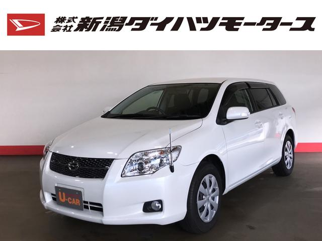 トヨタ 1.5X スペシャルエディション. キーレスエントリー