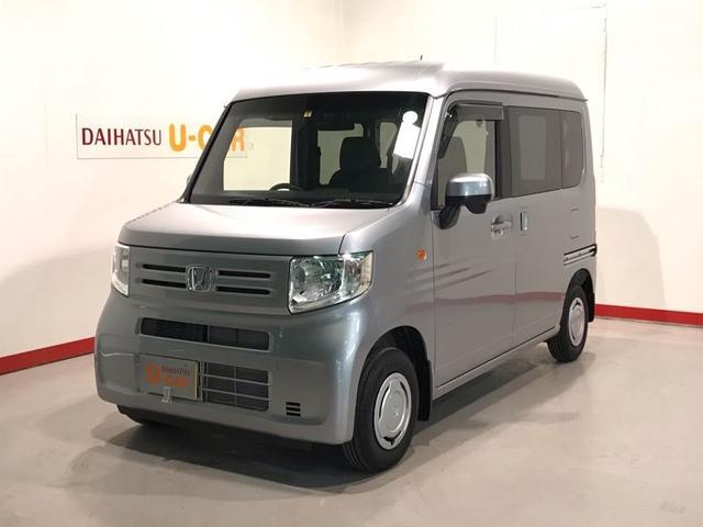 ホンダ N-VAN L 純正フルセグナビ・ドライブレコーダー・ETC車載器・オートエアコン・電動格納式ドアミラー・キーレスエントリー
