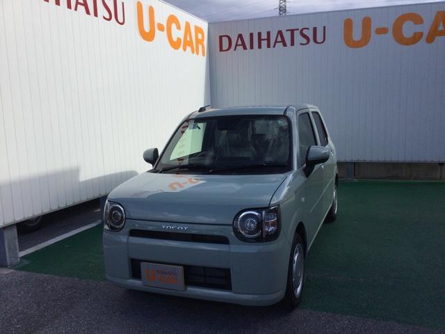沖縄県浦添市の中古車ならミラトコット X SAIII