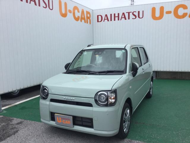 沖縄の中古車 ダイハツ ミラトコット 車両価格 103万円 リ済別 2020(令和2)年 5km セラミックグリーンM