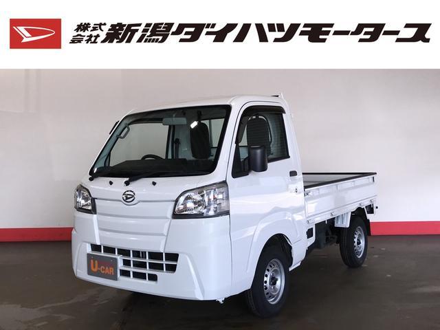 ダイハツ ハイゼットトラック スタンダード 農用スペシャル. マニュアル5速 4WD