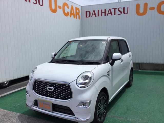 沖縄の中古車 ダイハツ キャスト 車両価格 145万円 リ済別 2021(令和3)年 4km シャイニングホワイトパール