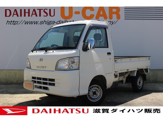 ダイハツ ハイゼットトラック エアコン・パワステ スペシャル 4WD エアコン パワステ 4WD