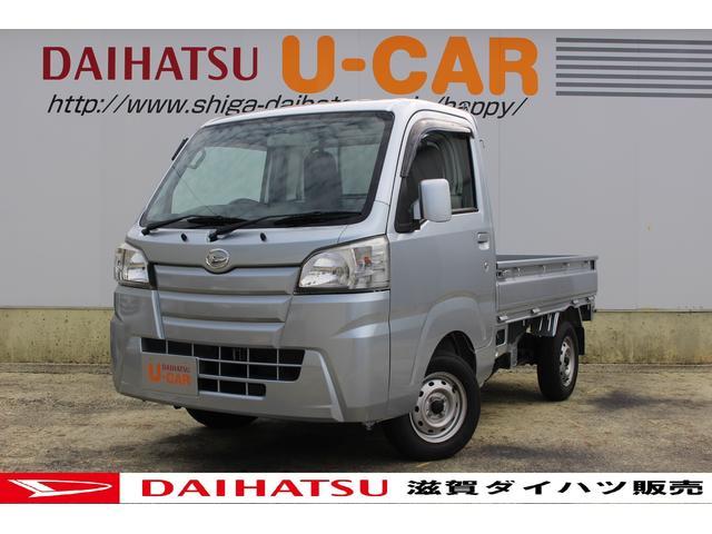 ダイハツ ハイゼットトラック スタンダード 4WD マニュアル車 エアコン付き パワステ付き 最大積載量350kg