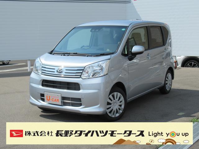 ダイハツ L SAIII 4WD