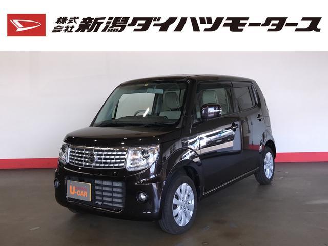 日産 モコ ドルチェX FOUR. 4WD スマートキー