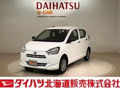 ダイハツ北海道販売(株)南店  ミライース L SAIII