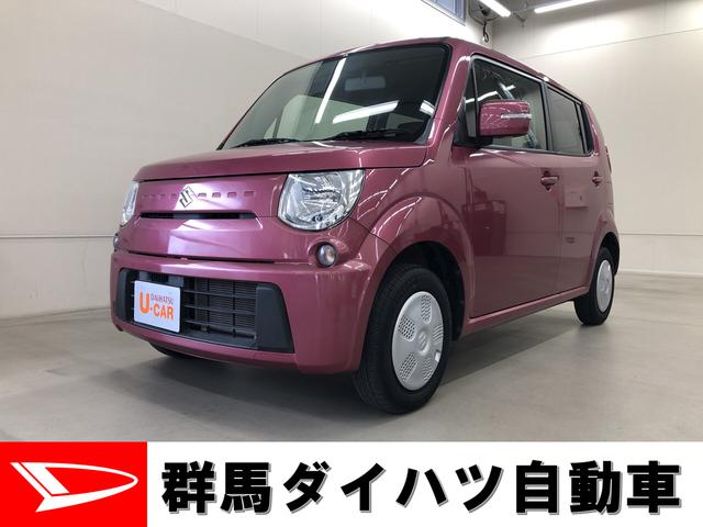 スズキ MRワゴン X プッシュスタート・オートエアコン・電動ドアミラー・CD・キーフリー・デュアルエアバッグ・ABS