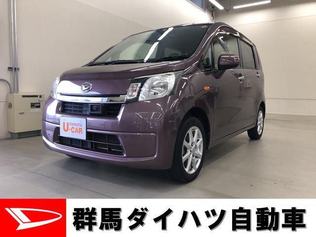 X SA 2WD プッシュスタート オートエアコン 電動ドアミラー(1枚目)