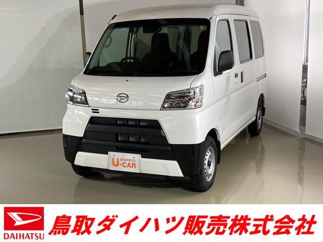 ダイハツ デラックスSAIII 4WD AT車 キーレス LEDヘッドランプ オートライト