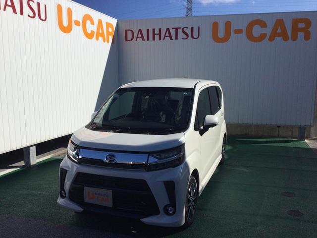 沖縄の中古車 ダイハツ ムーヴ 車両価格 148万円 リ済別 2019(令和1)年 0.5万km パールホワイト3
