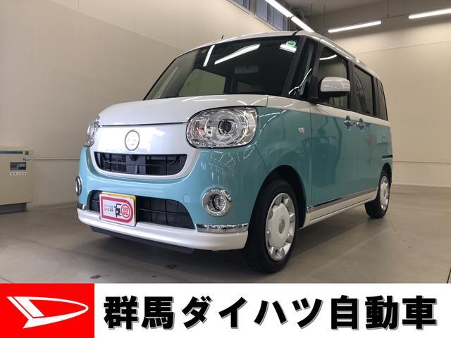 ダイハツ Gメイクアップリミテッド SAIII 2WD プッシュスタート オートエアコン 両側電動スライドドア 電動ドアミラー