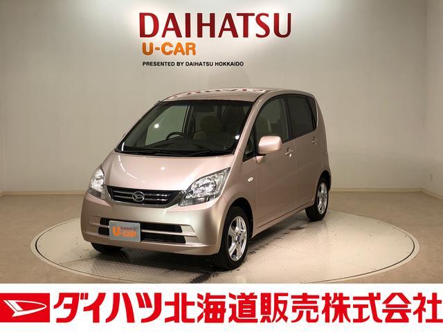 ダイハツ Xスペシャル 4WD キーレス