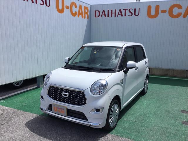 沖縄県浦添市の中古車ならキャスト スタイルX SAIII