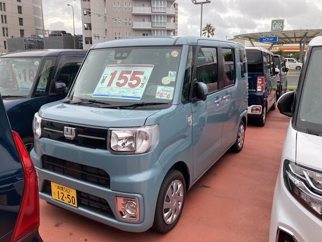 沖縄県の中古車ならウェイク LスペシャルリミテッドSAIII