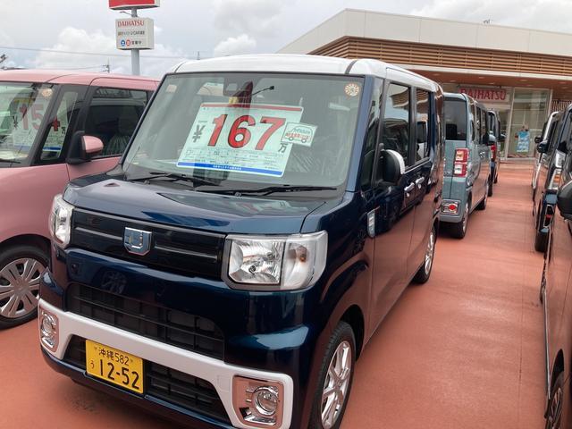 沖縄の中古車 ダイハツ ウェイク 車両価格 158万円 リ済別 2021(令和3)年 5km シャイニングホワイトパール X レーザーブルークリスタル