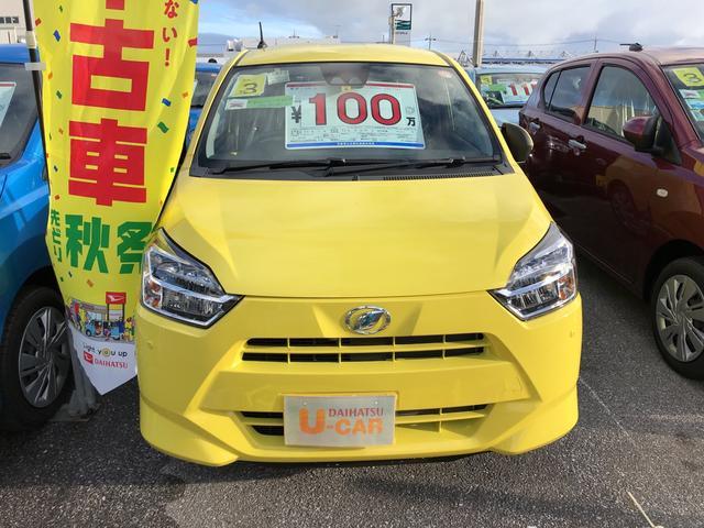 沖縄の中古車 ダイハツ ミライース 車両価格 100万円 リ済別 2021(令和3)年 7km レモンスカッシュクリスタルM