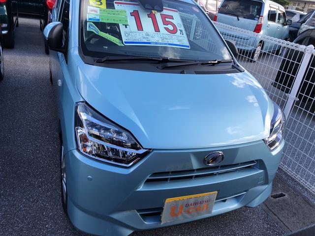 沖縄の中古車 ダイハツ ミライース 車両価格 115万円 リ済別 2021(令和3)年 5km スカイブルーM
