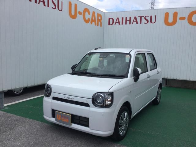 沖縄の中古車 ダイハツ ミラトコット 車両価格 108万円 リ済別 2021(令和3)年 7km シャイニングホワイトパール