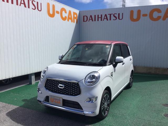 沖縄の中古車 ダイハツ キャスト 車両価格 139万円 リ済別 2021(令和3)年 5km シャイニングホワイトパール