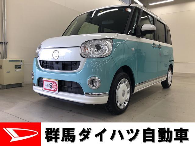ダイハツ GメイクアップVS SAIII 2WD プッシュスタート オートエアコン 両側電動スライドドア 電動ドアミラー