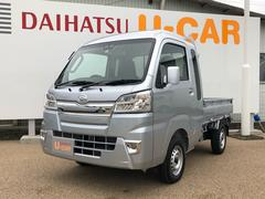 ハイゼットトラックジャンボSAIIIt 4WD AT LEDヘッドライト LEDフォグランプ 荷台作業灯