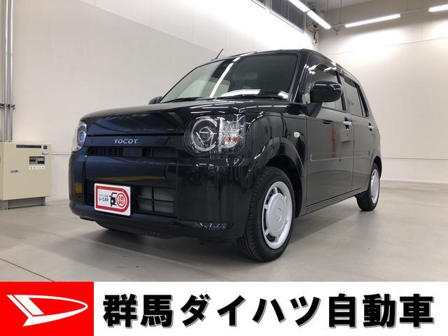 ダイハツ X SAIII 2WD プッシュスタート マニュアルエアコン 電動ドアミラー