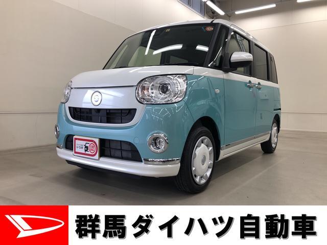 ダイハツ GメイクアップVS SAIII 4WD プッシュスタート オートエアコン 両側電動スライドドア 電動ドアミラー