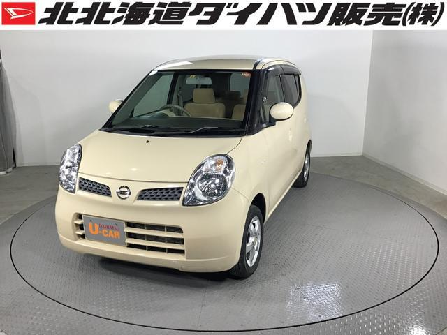 日産 モコ E FOUR 4WD キーフリー オートエアコン CD/MDチューナー 運転席シートヒーター