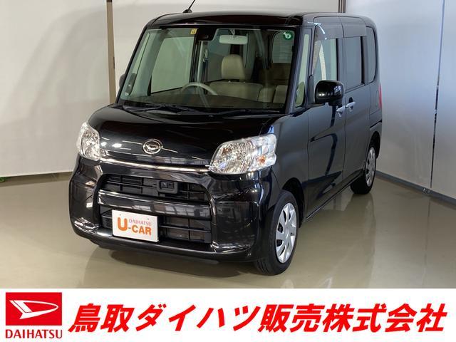 ダイハツ X SAII 4WD ナビ バックモニター 片側電動スライドドア オートライト キーフリー オートエアコン