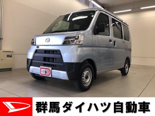ダイハツ DX SAIII 2WD キーレス マニュアルエアコン