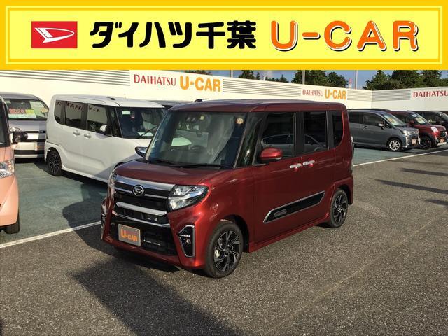 カスタムXスタイルセレクション オ-トライト・オ-トハイビ-ム・LEDヘッドライト・バックカメラ・スマ-トアシスト3