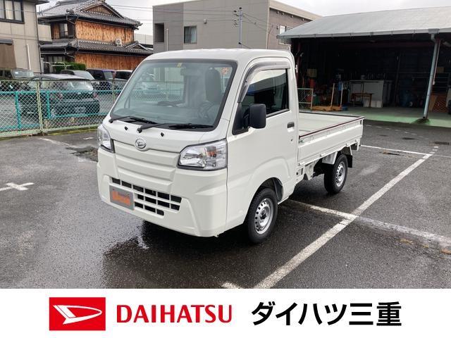 ダイハツ スタンダード 4WD-4AT パワーウィンドウ・キーレス