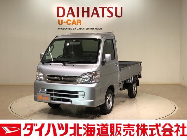 ダイハツ ハイゼットトラック エクストラVS 4WD CDチューナー キーレス