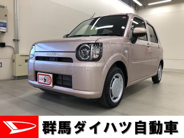 ダイハツ G リミテッド SAIII 4WD プッシュスタート オートエアコン 電動ドアミラー