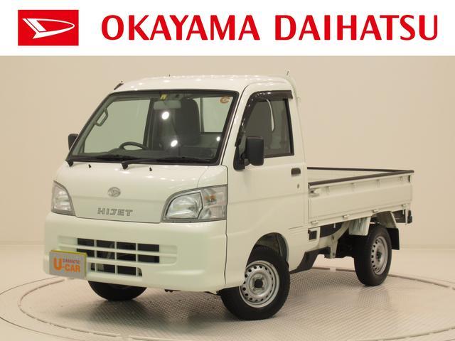 ダイハツ 農用スペシャル 4WD 5MT