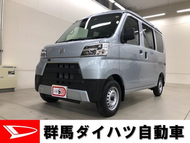 ダイハツ ハイゼットカーゴ DX SAIII 2WD キーレス マニュアルエアコン