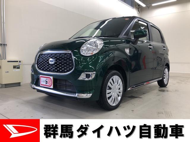 ダイハツ スタイルX リミテッド SAIII 2WD プッシュスタート オートエアコン 電動ドアミラー