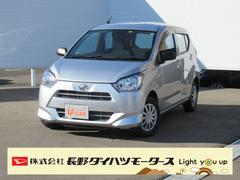 (株)長野ダイハツモータース 稲葉店  ミライース L SAIII