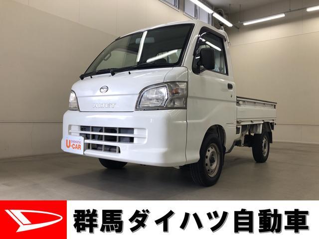 ダイハツ エアコン・パワステ スペシャル 4WD マニュアル車 エアコンパワステ付