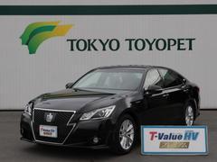 東京トヨペット(株) U・park光が丘 お客様の豊かなカーライフの為、全力を尽くします! クラウンハイブリッド アスリートS