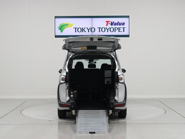 トヨタ Gクルマイススロープタイプ