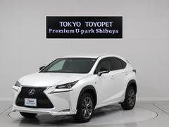NXNX300h Fスポーツ 車検整備付 ナビ 本革 ドラレコ