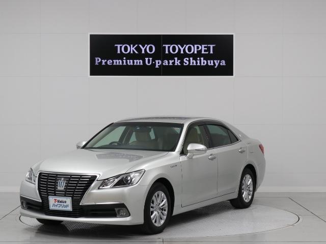 トヨタ ロイヤルサルーン 車検整備付 ナビ レーダークルーズ HID