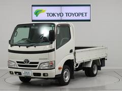 トヨエースベースグレード ガソリン 1オーナー 最大積載量1500キロ