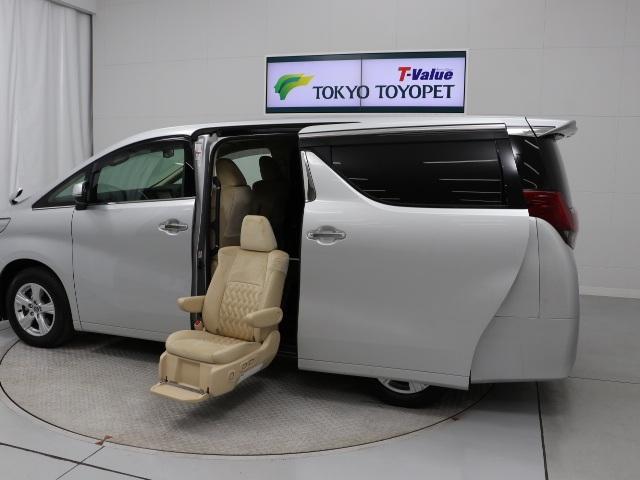 トヨタ GFサイドリフトアップ