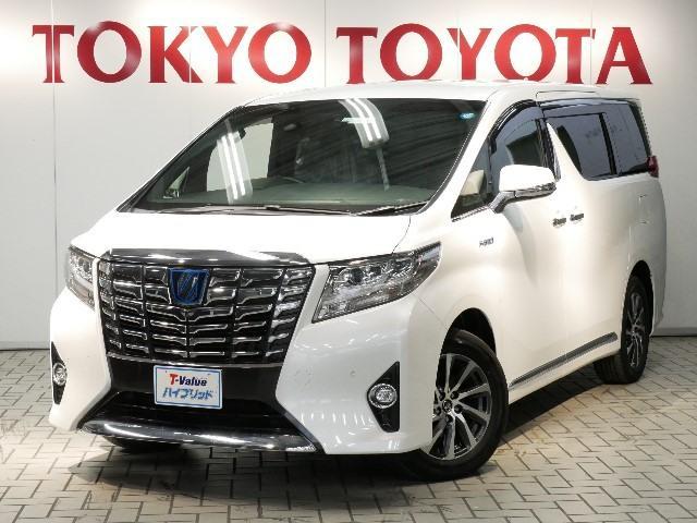 トヨタ エグゼクティブラウンジ TSS-P・SDナビ・後席モニター
