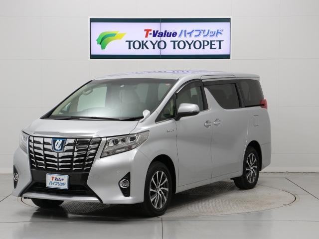 トヨタ Gエディション