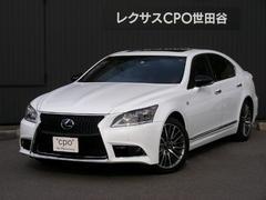 LSLS600h FスポーツXライン
